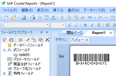 code93 crystal reports