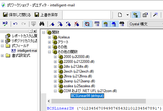 intelligent-mail crystal reports UFL