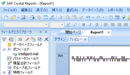 intelligent-mail crystal reports